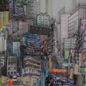cinese city ca20x30cm